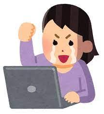 ブログ開設から11日目にgoogle adsense に申請したら、すんなり申請が通った話。