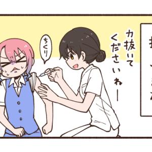 【vs猫】副反応正直舐めてた(コロナワクチン1回目)