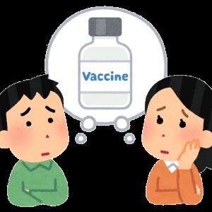 ファイザー社製とモデルナ社製の違いや接種状況を調べてみた。やっと接種できた新型コロナワクチン。