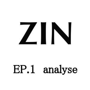 漫画「ZIN」EP.1