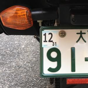 バイクの車検…