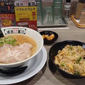 【食レポ?】河童ラーメン本舗 とんこつ醤油ラーメン 大阪・兵庫・奈良