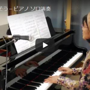 YouTube 涙そうそう(夏川りみ)-ピアノ ソロ演奏