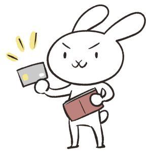 【クレジットカードの最適な枚数論争に終止符を打つ】ヤマト流クレカ断捨離術をご紹介