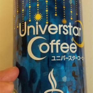 インスタントコーヒーマニアがおすすめするコーヒー3選
