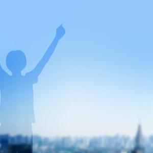 今の年収で満足してる?年収の悩みや不満を抱えたまま働くのはデメリットしかないので、対処法と転職のコツを紹介する