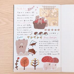 秋らしいほっこり可愛いノートデコ♪
