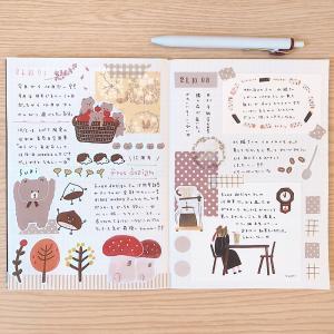 おうちにいながら秋を感じるノートデコ♪