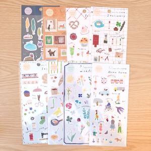 マステのちぎり絵でデザインされた田村美紀さんのシールが可愛い!!