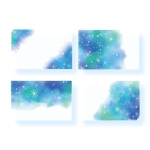 REQU 『星見の占い』