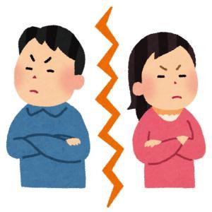 ☆ 離婚の理由