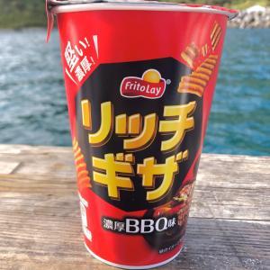 船釣り 食事 5選