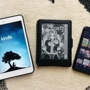 【Kindle Unlimited】無料キャンペーンの申込方法や使い方、解約まで紹介します