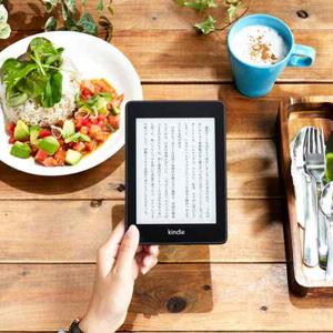 【2021年】Kindle端末オススメ4選!機種ごとの特徴も紹介します