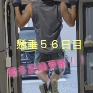 【記録】2021年9月21日(火)車庫ジム💪胸トレメニュー💪