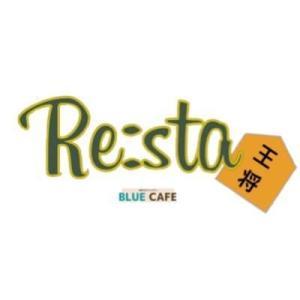 将棋Cafe Re:sta様との提携のお知らせ