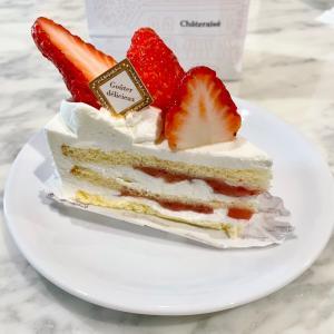 第1回:バンコクNo.1のショートケーキを探す 〜Chateraise〜