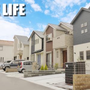 FIREを目指すなら、「持ち家」か「賃貸」か