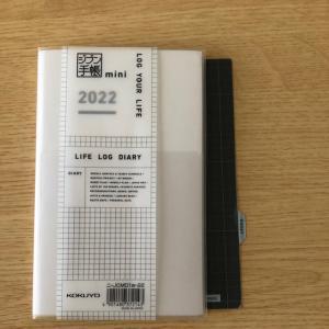 お買い物記録~来年のジブン手帳を買いました☆基本に戻りました。