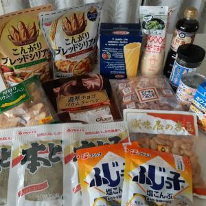 毎月恒例母からの荷物&美味しいお米