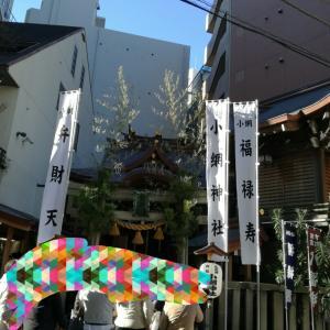 #小網神社 #初詣 延期へ