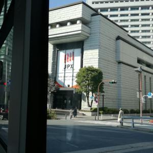 #東京取引証券所