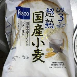スーパーで買える、添加物の少ない国産小麦食パン
