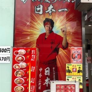 蒙古タンメン中本 千葉店
