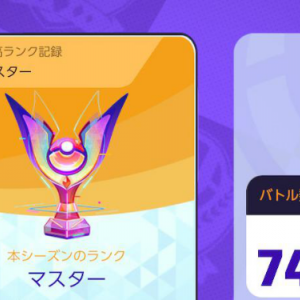 【ゲーム】ポケモンユナイト<Vol.2>