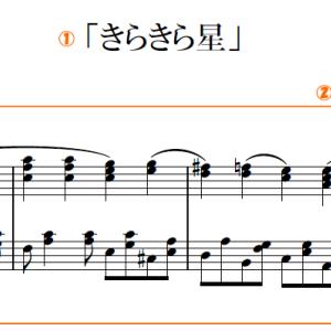 読譜って何?楽譜のどこをどう読めばいいの?
