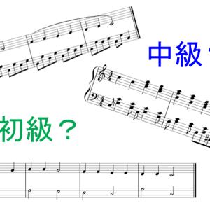 ぷりんと楽譜の難易度解説!目安となる楽譜と音源をまとめました