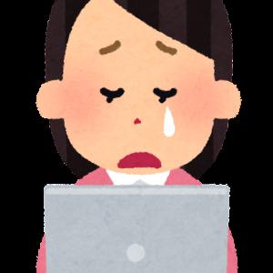 ブログを始めてわかった生みの苦しみ