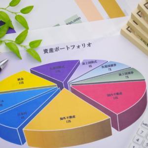資産報告vol.1