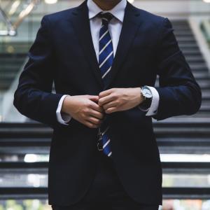 サラリーマンにもスーツは必要なし! 感動パンツを仕事着にしてお金を大幅に節約