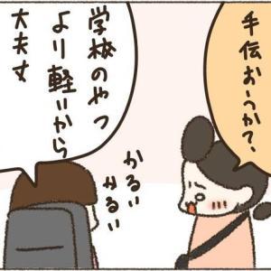 長女の進路 3 ~オープンキャンパス 前編~