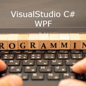 【コピペするだけ】WPFでListviewをバインドし番号付きで表示する