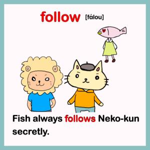 follow-イラスト英単語