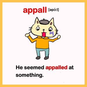 appall-英検1級イラスト英単語