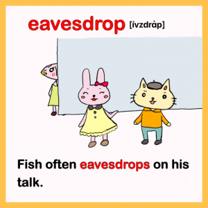 eavesdrop-英検1級イラスト英単語