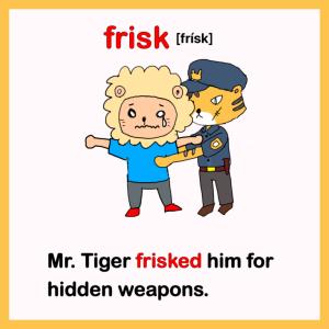 frisk-英検1級イラスト英単語