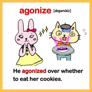 agonize-英検1級イラスト英単語