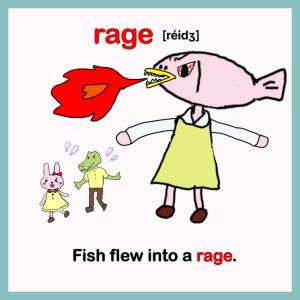 rage-イラスト英単語