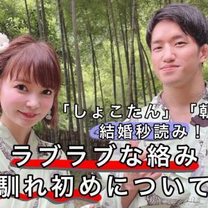 【速報】うわさは本物?中川翔子、電撃結婚説浮上!