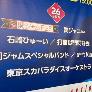 9/26 打首ライブ@関ジャムFES
