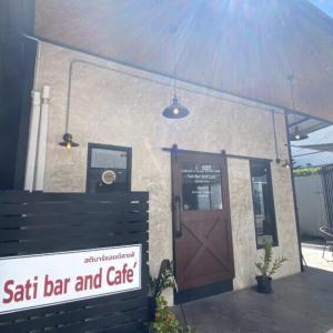 【シラチャ】紅茶のようなコーヒーが飲めるカフェ「Sati Bar and Cafe Coffee 」に行ってみた!