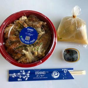 【アマタ・バンセン】持ち帰りがお得な日本食「おしねい」全メニュー紹介
