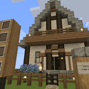 村役場と自宅兼倉庫