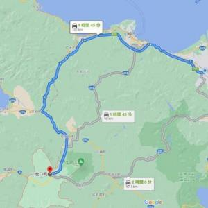札幌西区からニセコまでのルートを考える