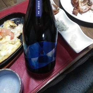 やっとありつけた函館の新日本酒