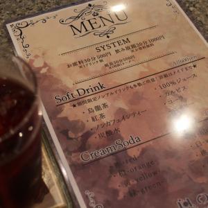 【湯島】メイドカフェバー奥の魔に行ってきました